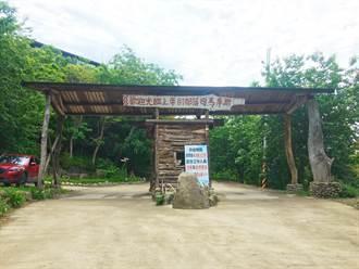 全國首例 尖石鄉2部落農牧用地可望改建地