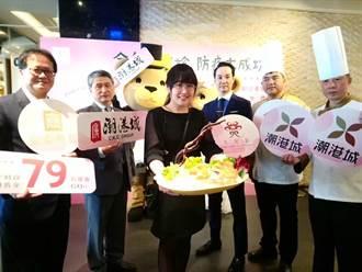 中台灣餐飲業復工拚經濟!「廣大潮港城」集團三大會館祭79折搶市