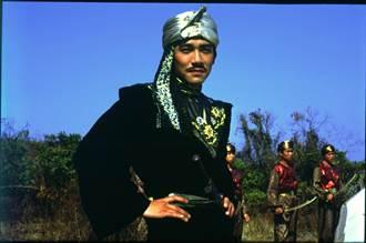 《射鵰英雄傳之東成西就》重映 邀民眾秒變梁朝偉經典香腸嘴