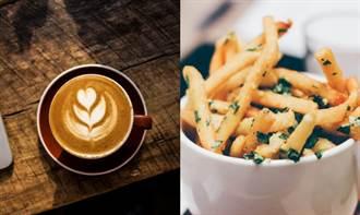 5個意想不到的食物真相 咖啡熱量竟比薯條高