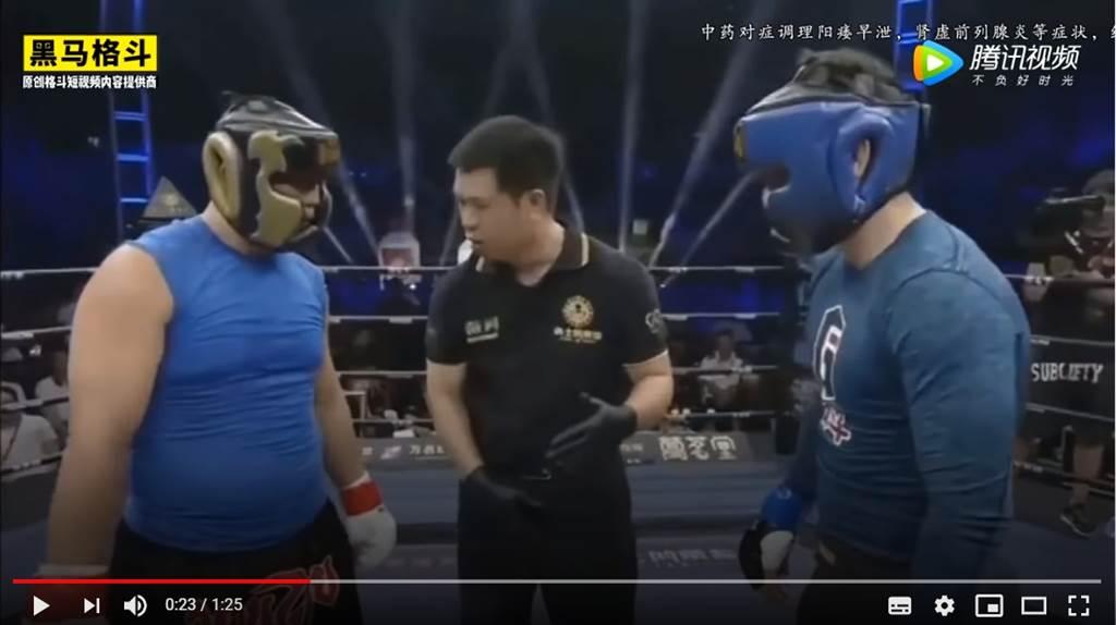馬保國大弟子鄭家寬上擂台,9秒就被對手KO (圖/影片截圖)