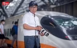他拍高鐵超過16年!獲NHK邀請變台日劇顧問