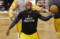 NBA》惡警殺黑人 詹姆斯一個詞怒嗆