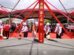 台中東區房市起飛  豐邑「浩瀚森之道」熱銷九成慶開工