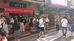 阿中來台南 旅宿業者期待效應回復消費信心