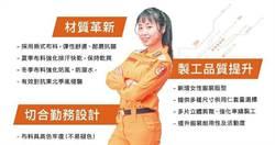海巡橘色安檢服下月換新 材質透氣功能性超強