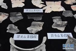 浙江餘姚發現距今8000年前史前遺址