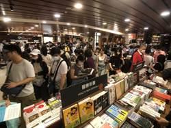 誠品敦南店湧上萬人潮 民眾:好久沒看見書店這麼多人
