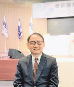 焦佑倫續任董事長 華新改選 焦家第二代全入列