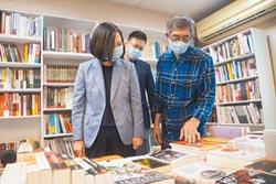 撐住香港 總統參訪銅鑼灣書店