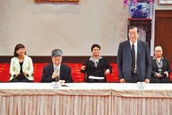 黃榮村指已具進步價值