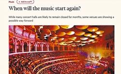 全球第一響 台音樂廳解封外媒讚