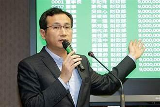 民進黨跑票拿刀互砍 網轟鄭運鵬可悲:為選市長當「英犬」