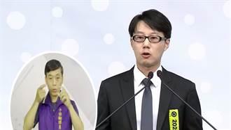 公辦電視罷免說明會 陳冠榮揭韓3大奧步