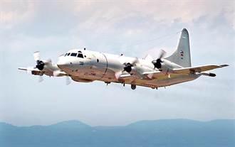 獨家》美P-3C今再飛台南部海域 神秘呼號FUBIJA嗆陸