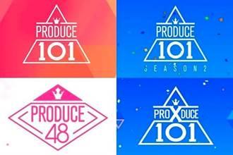 南韓選秀節目《PRODUCEX101》造假 製作人遭判刑!