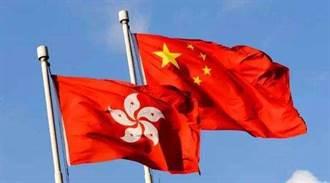 川普批香港已變成「一國一制」 港府斥完全錯誤、無視事實