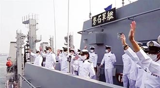 台灣如神功護體 黃光芹:磐石艦檢測結果勒?
