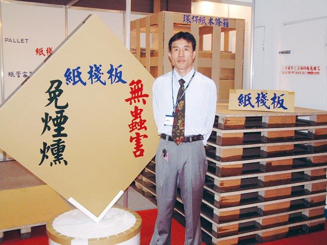 榮強公司總經理曾明榮表示,榮強環保級包裝角紙、輕巧紙棧板,已取得多國專利,通過ISO 9001認證。圖/李水蓮