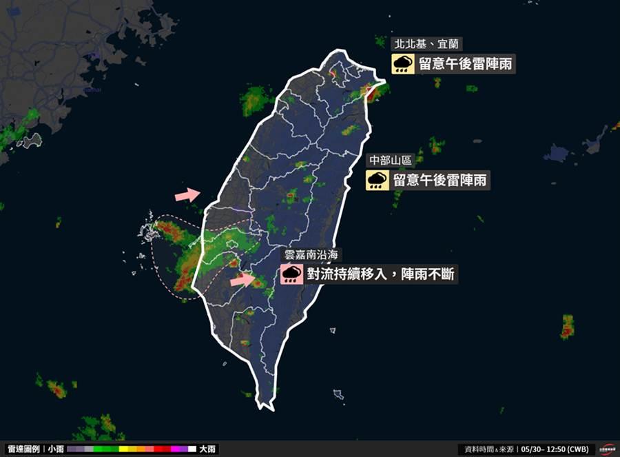 稍早北北基宜又有對流長出來了,預估是雨勢應該只是「一波流」,並不會太過劇烈。(摘自台灣颱風論壇)