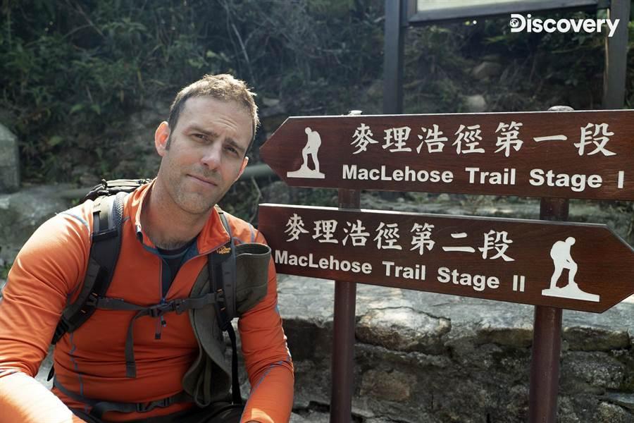 「麦理浩径」是高山探索家白锐匀最喜欢的香港山林秘境。(Discovery提供)