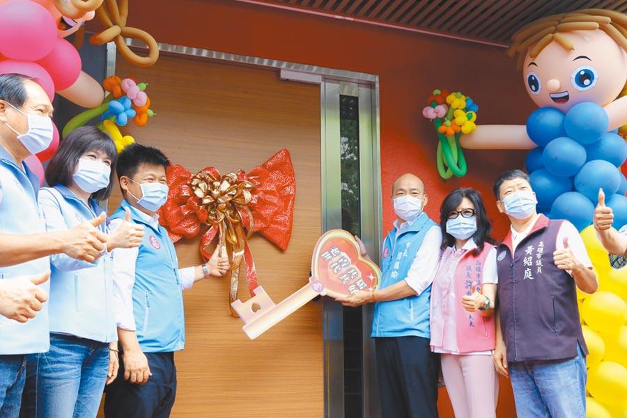 「大同社會住宅」落成啟用,高雄市長韓國瑜出席「前金區舊警舍整建社會住宅」竣工典禮。(林雅惠攝)