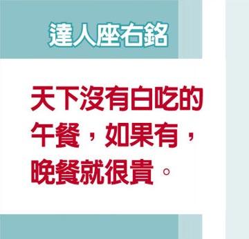 職場達人-精彩創意董事長 胡恒士手握價值力 翻轉精彩人生