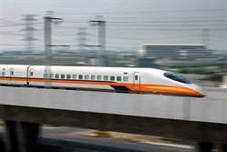 高鐵晚上加開1班車 疏運假日北返人潮