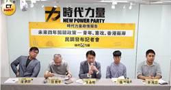 蔡政府年輕族群滿意度蒸發14% 學者:恐影響罷韓投票