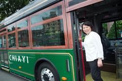 最美嘉義市電動公車6月1日上路 持電子票證免費搭車