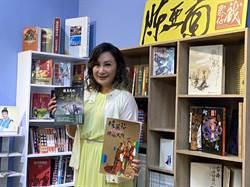 「歌仔戲圖書館」龍山文創基地揭幕 陳亞蘭傳承歌仔戲文化