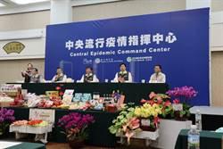 台南市府置入行銷 數十種農特產品搭防疫記者會直播曝光