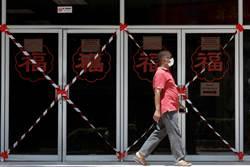 無懼疫情 新加坡首4個月投資承諾已逾全年目標