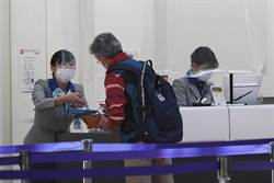日本放寛4國入境沒台灣 網友諷刺:被母國拋棄?