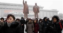北韓發行債券「向有錢人要錢」!洗腦人民「忠誠奉獻」