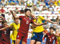 木蘭聯賽首位外援 泰國腳入列