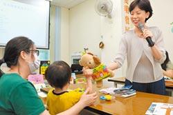 送子鳥學堂 教視障父母親子共讀
