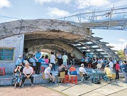 宜蘭大爆擊75周年 音樂會哀悼