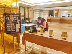 桃22酒店舞廳 解封首日復業