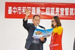 和平區長林建堂撤職 8月22日補選