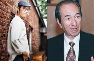 娛樂周報》影帝吳朋奉驟逝、賭王也走了 林志玲代言被取代 羅志祥公司驚見…