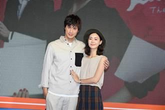 鍾瑶超浪漫 喊話另一半需求婚12次才願意點頭