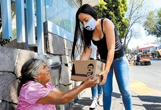 墨西哥毒梟變慈善家