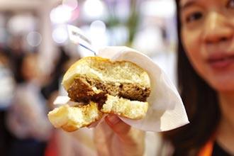 食品巨頭布局人造肉