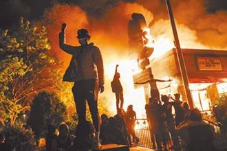 美示威是「暴徒」反送中是「英雄」 網:綠政府臉綠了