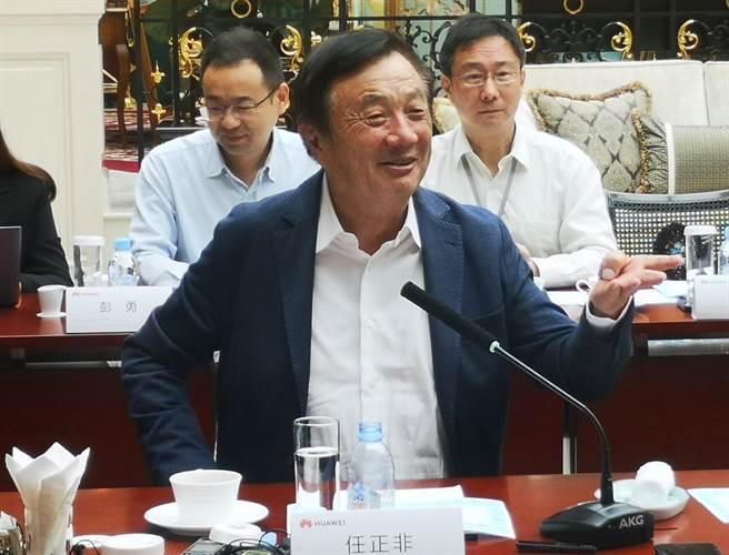 華為總裁任正非有3子女 為何姓氏全不同?(圖/新華社)