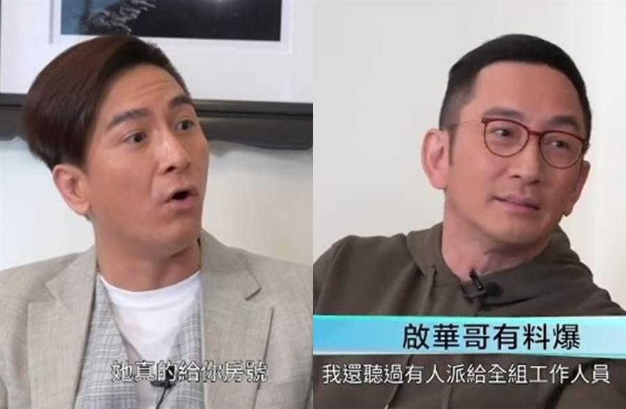 馬國明和吳啟華揭赴陸拍戲潛規則。(圖/翻攝自東網)