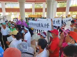 反對設立動保園區 大批居民齊聚南市議會抗議