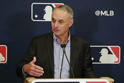 MLB》勞資吵很大 2020仍會開季