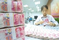 微貸網退出 傳杭州P2P將在6月底前歸零
